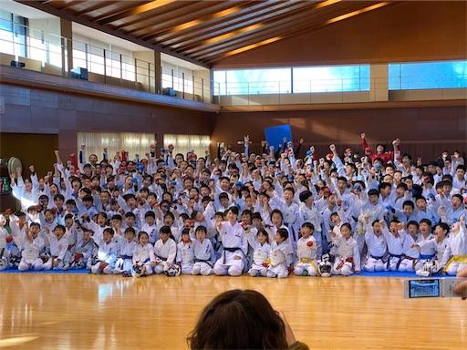 f:id:otani-karate:20200213145817j:image