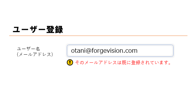 f:id:otanikohei:20190711135619p:plain