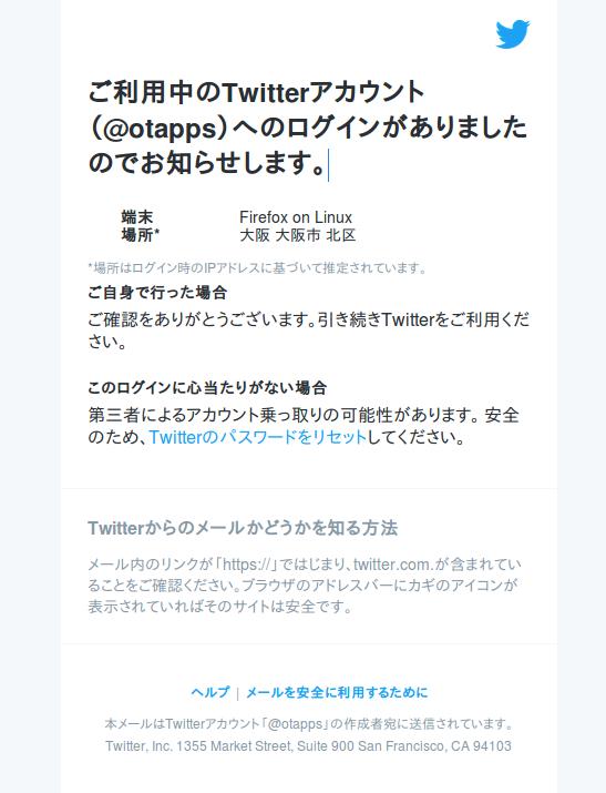 f:id:otapps:20161127194536p:plain