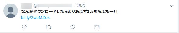 f:id:otapps:20180828090003j:plain