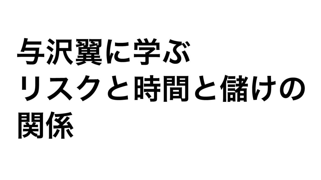 f:id:otasho:20180128122215p:plain