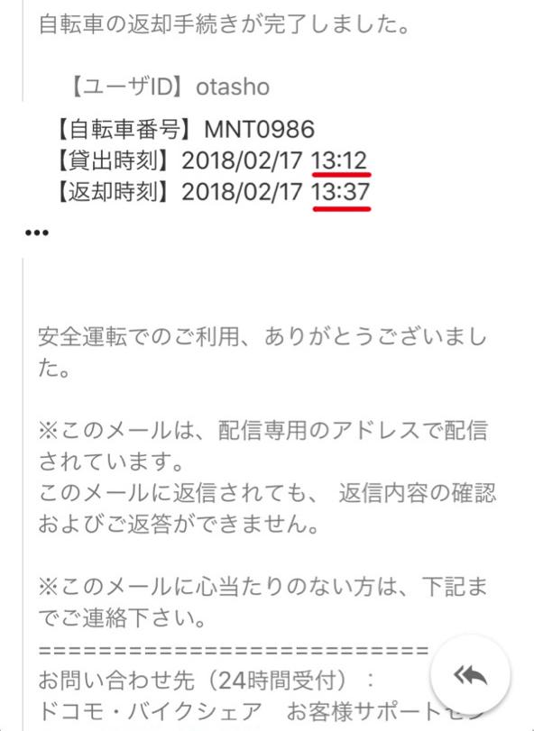 f:id:otasho:20180217210600p:plain