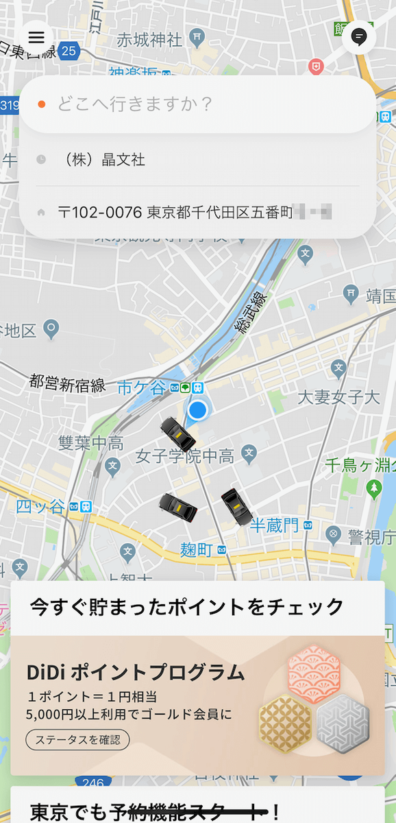 f:id:otasho:20190907153645p:plain
