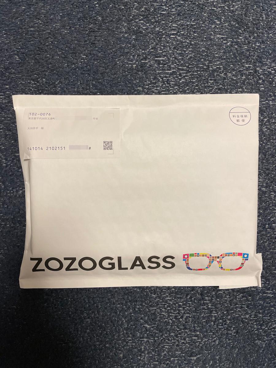封筒の右下にはZOZOGLASSのサイケな色味が…