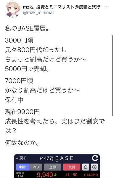 f:id:otasoooooon:20200821203623j:plain