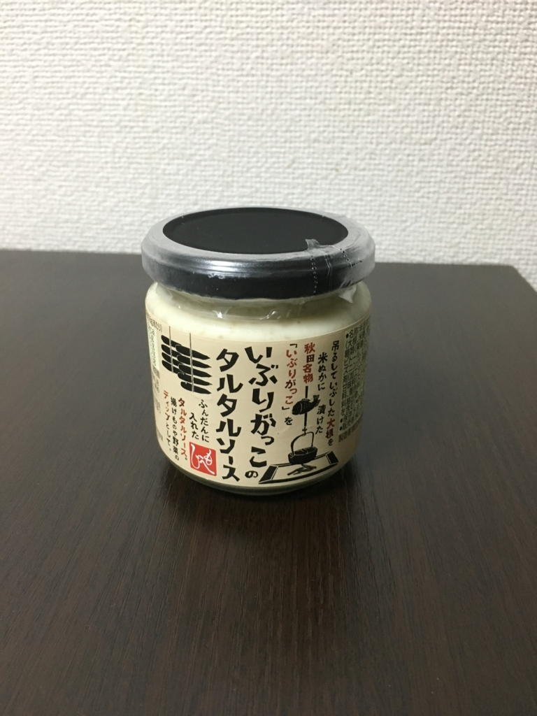 f:id:otasuke0411:20170808212637j:plain