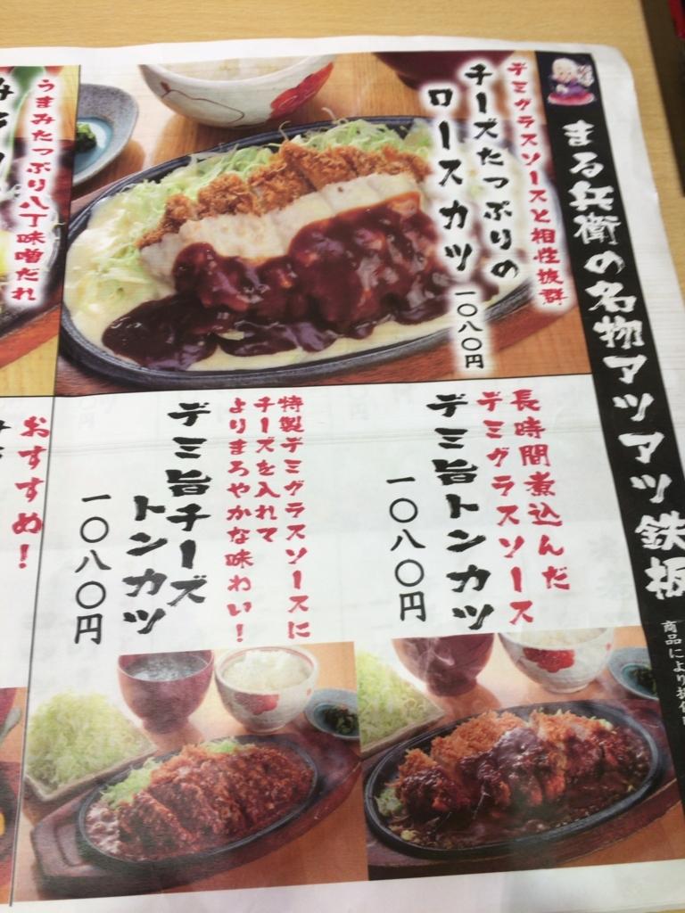 f:id:otasuke0411:20170822182920j:plain