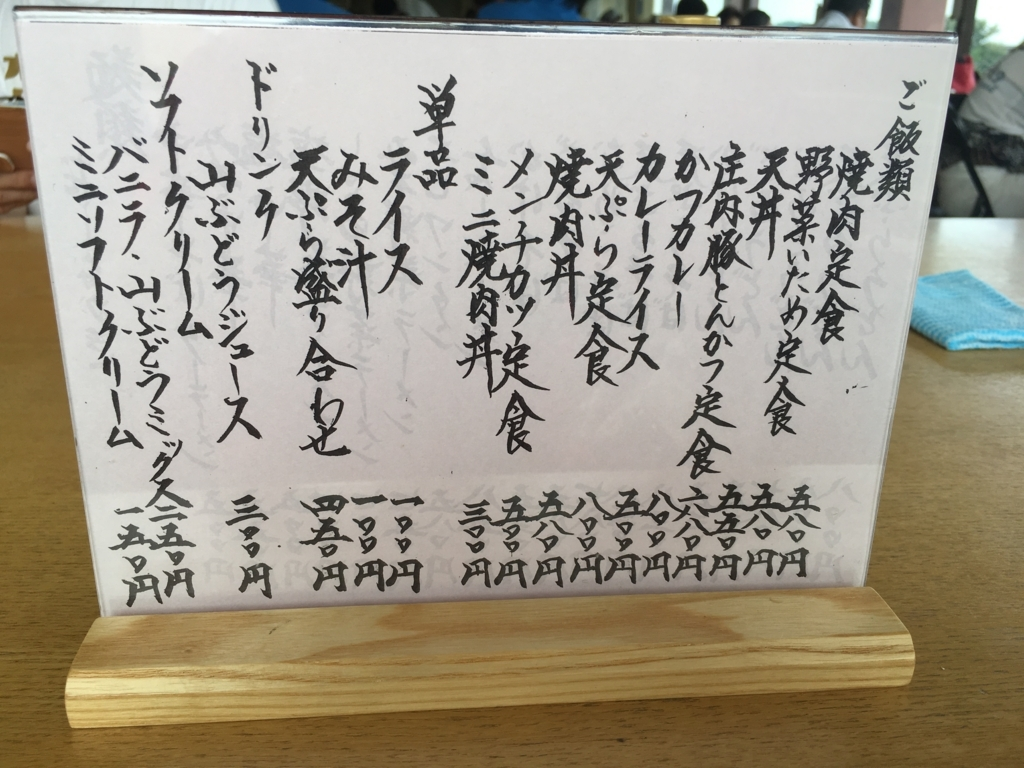 f:id:otasuke0411:20170828205146j:plain