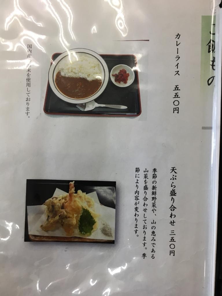 f:id:otasuke0411:20170829194636j:plain