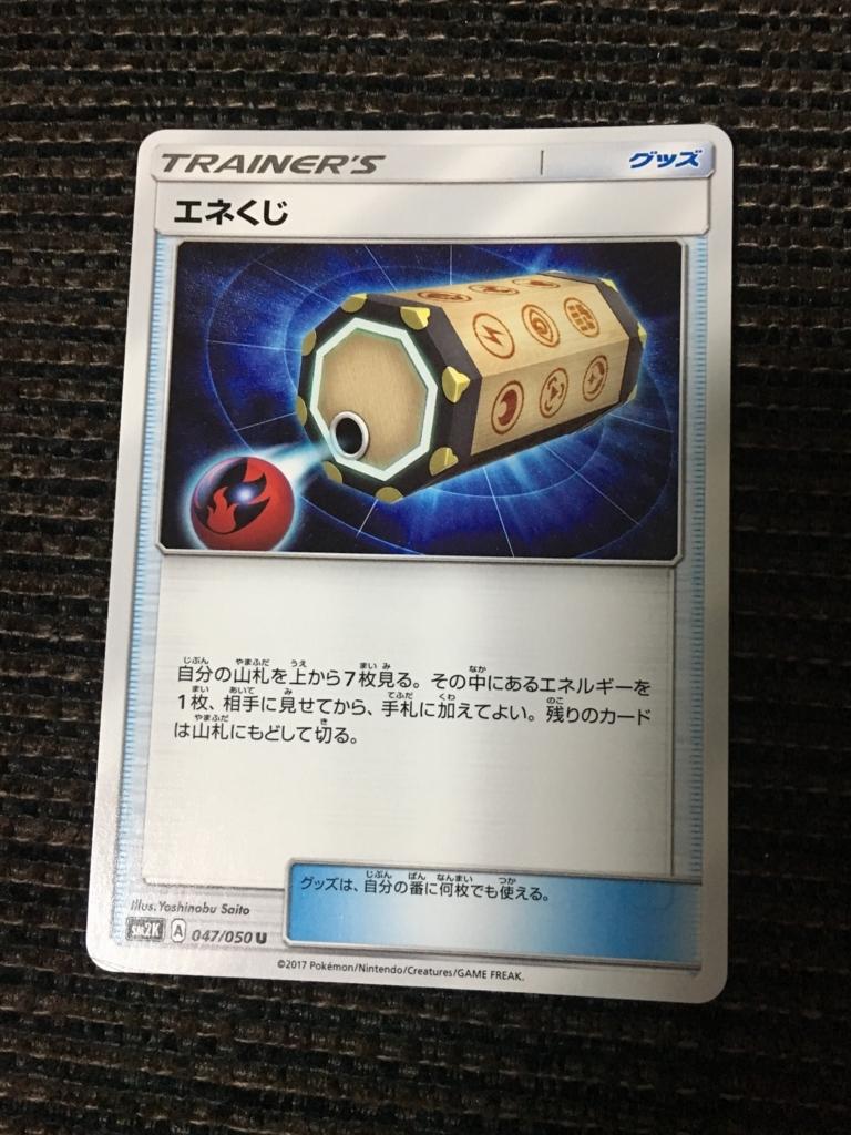 f:id:otasuke0411:20170902185111j:plain