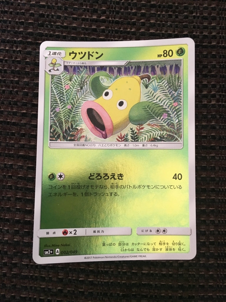 f:id:otasuke0411:20170903203515j:plain