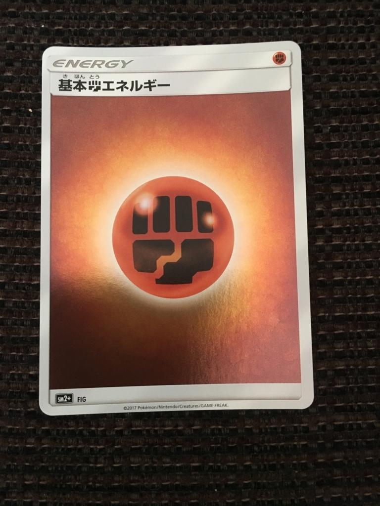 f:id:otasuke0411:20170903204615j:plain