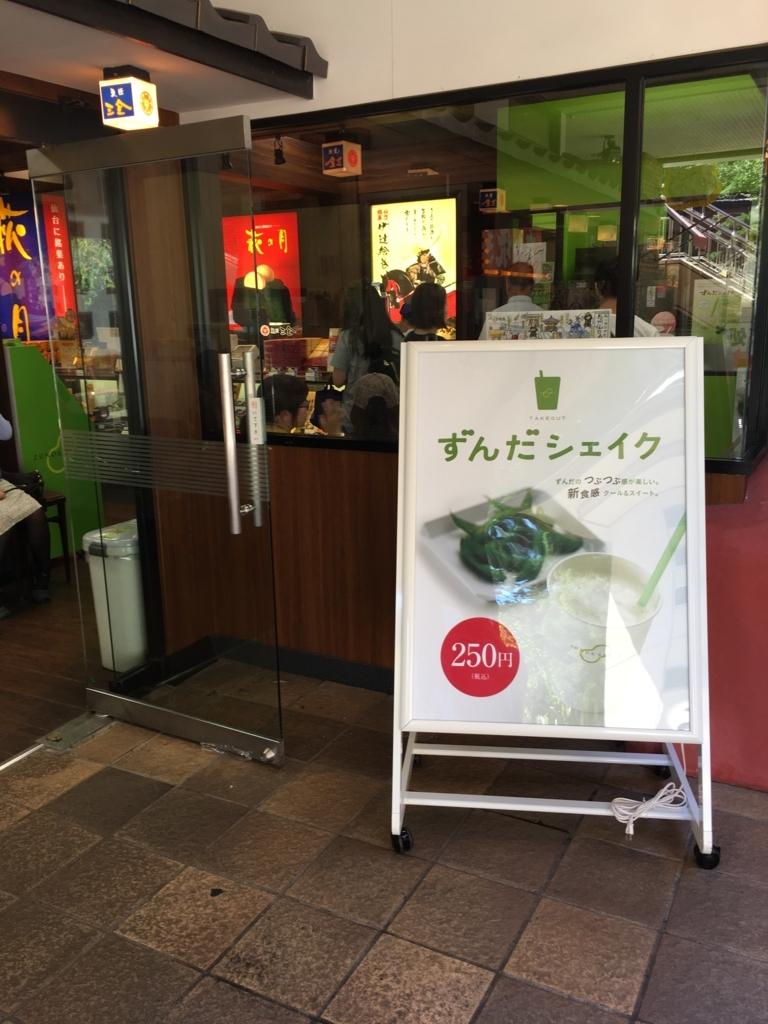f:id:otasuke0411:20170918205011j:plain