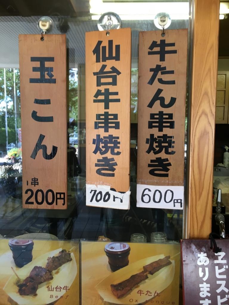 f:id:otasuke0411:20170918210100j:plain