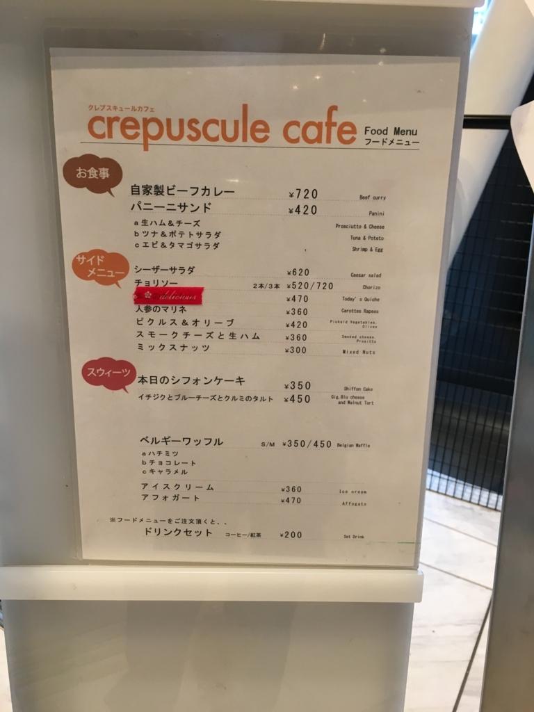 f:id:otasuke0411:20170923220745j:plain