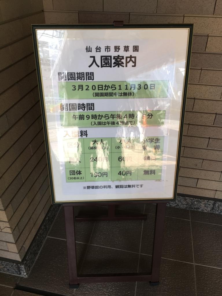 f:id:otasuke0411:20170930201737j:plain