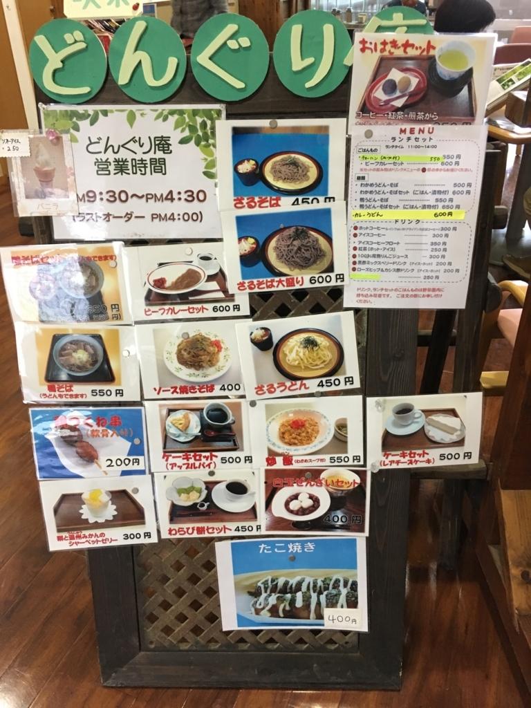 f:id:otasuke0411:20170930214114j:plain