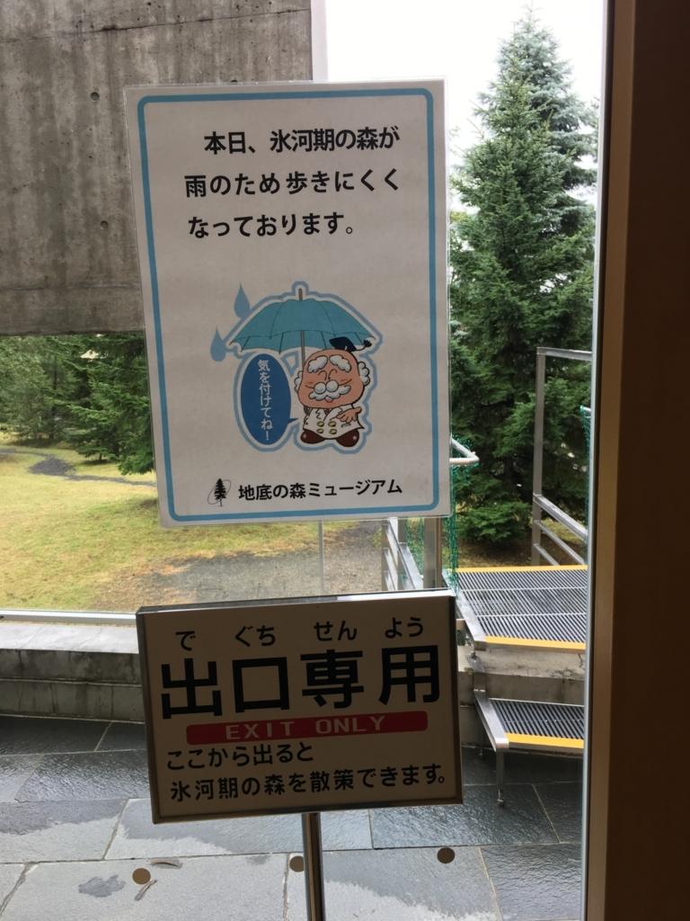 f:id:otasuke0411:20171007201546j:plain