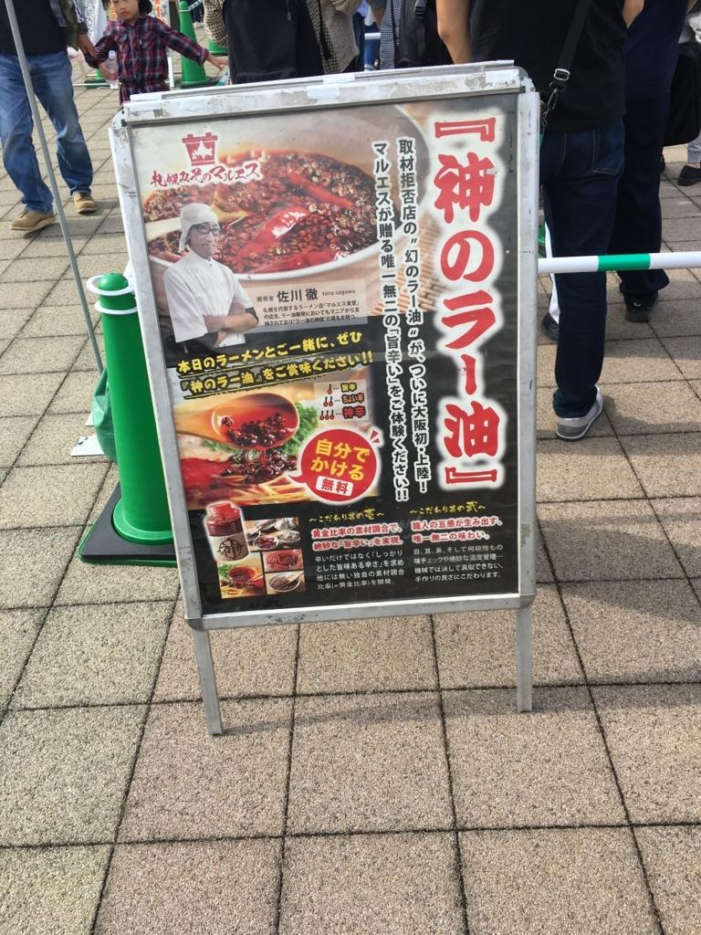 f:id:otasuke0411:20171008214132j:plain
