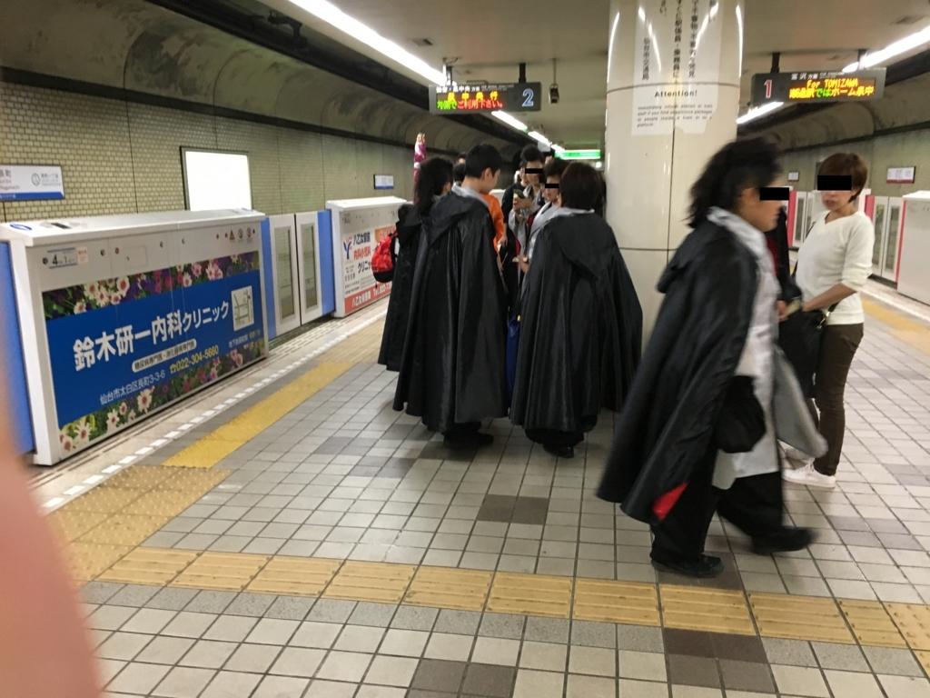 f:id:otasuke0411:20171008224346j:plain