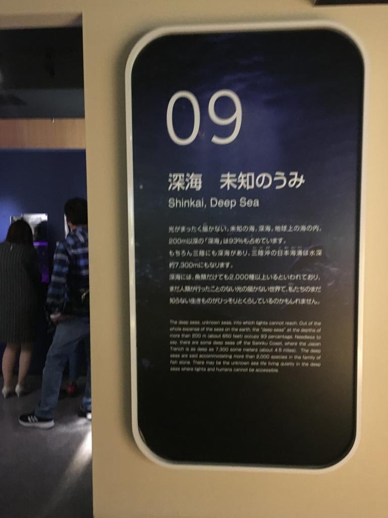 f:id:otasuke0411:20171009220753j:plain