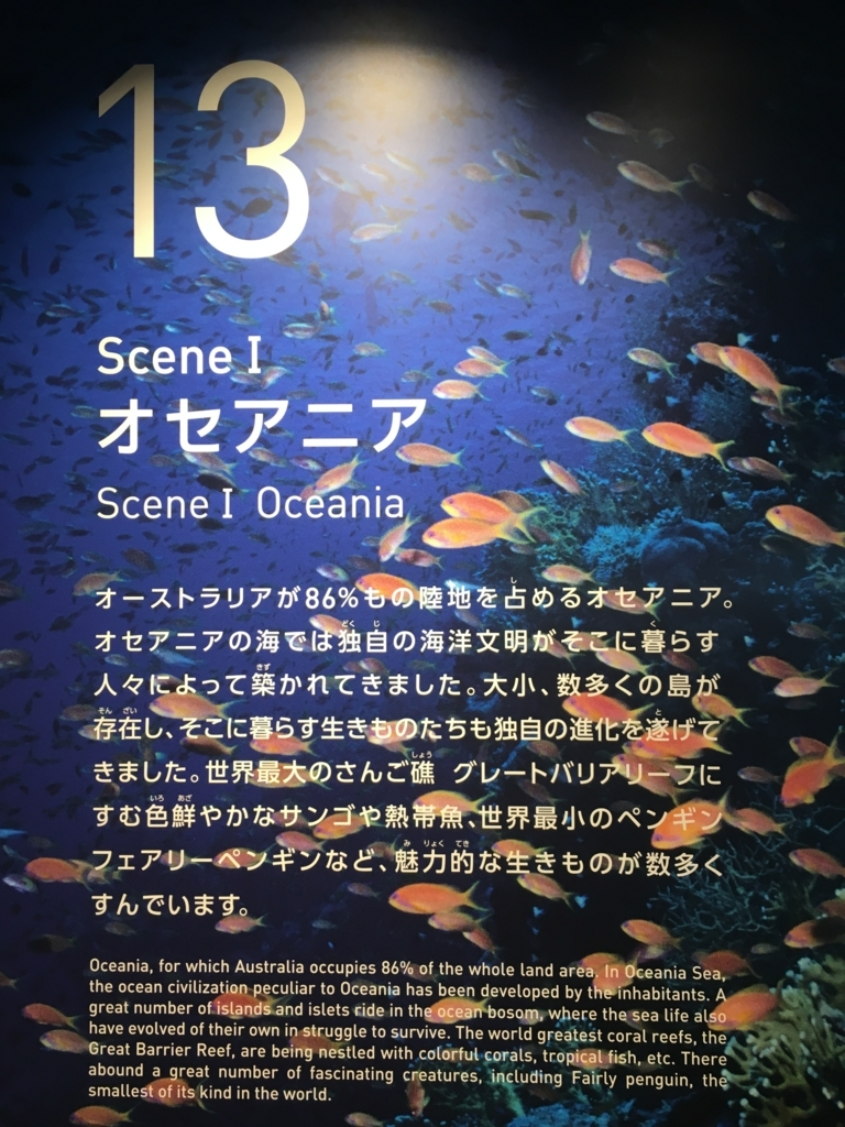 f:id:otasuke0411:20171009222444j:plain