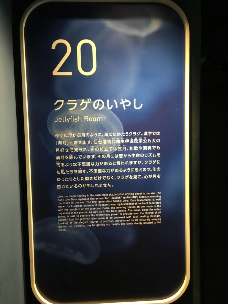 f:id:otasuke0411:20171009223949j:plain