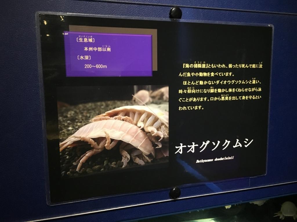 f:id:otasuke0411:20171009231146j:plain