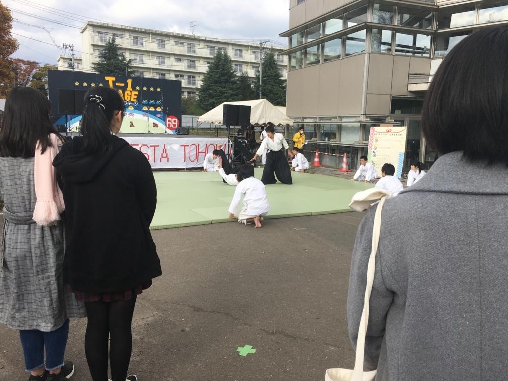 f:id:otasuke0411:20171105201146j:plain