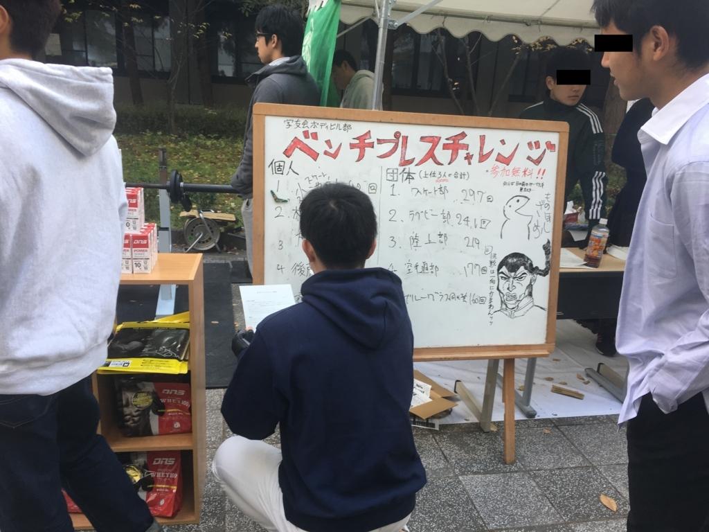 f:id:otasuke0411:20171105201217j:plain
