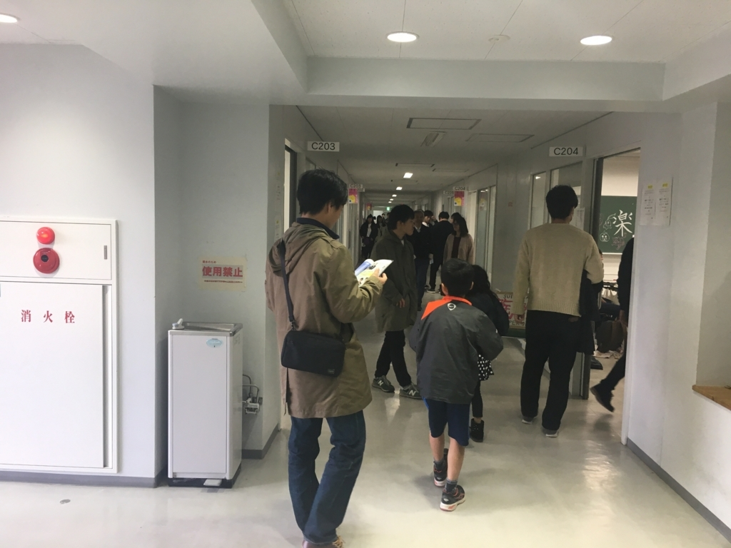 f:id:otasuke0411:20171105202132j:plain