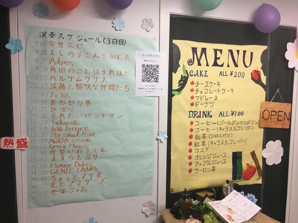 f:id:otasuke0411:20171105202524j:plain