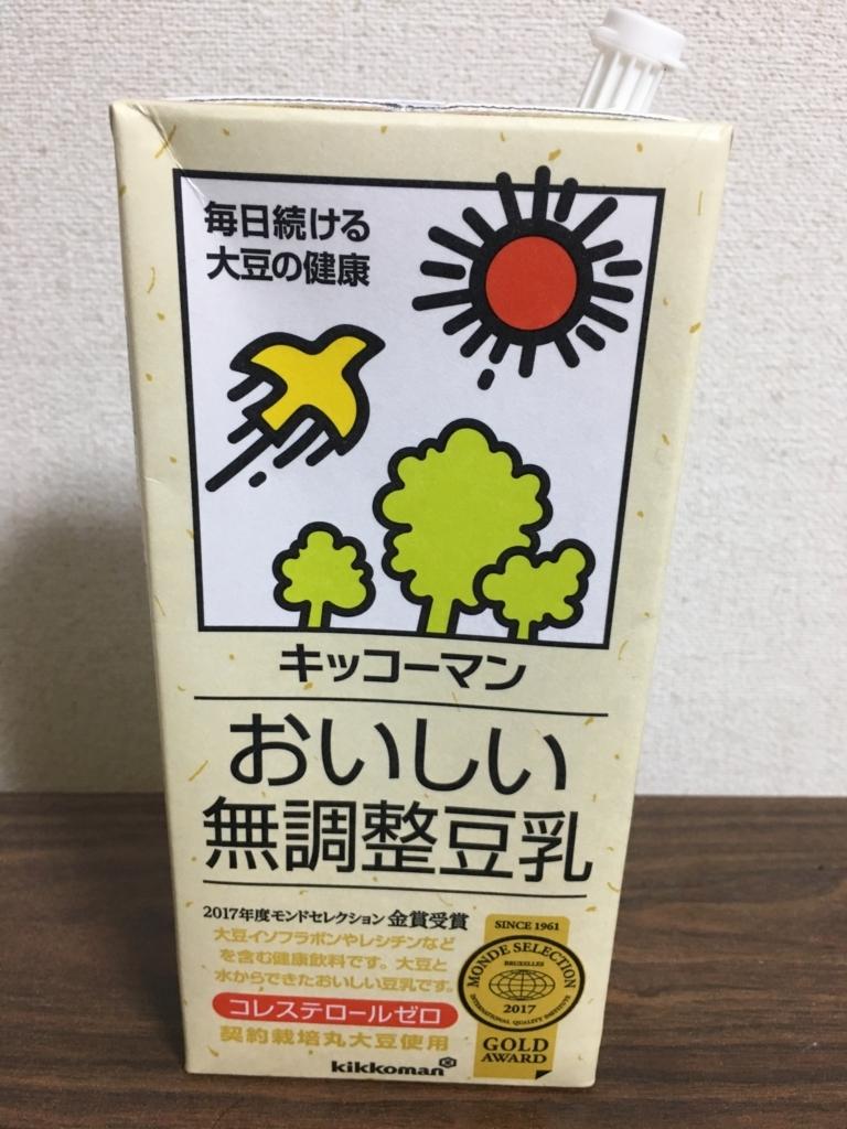 f:id:otasuke0411:20180118210409j:plain