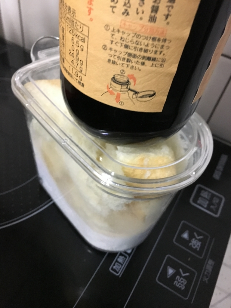 f:id:otasuke0411:20180127182622j:plain