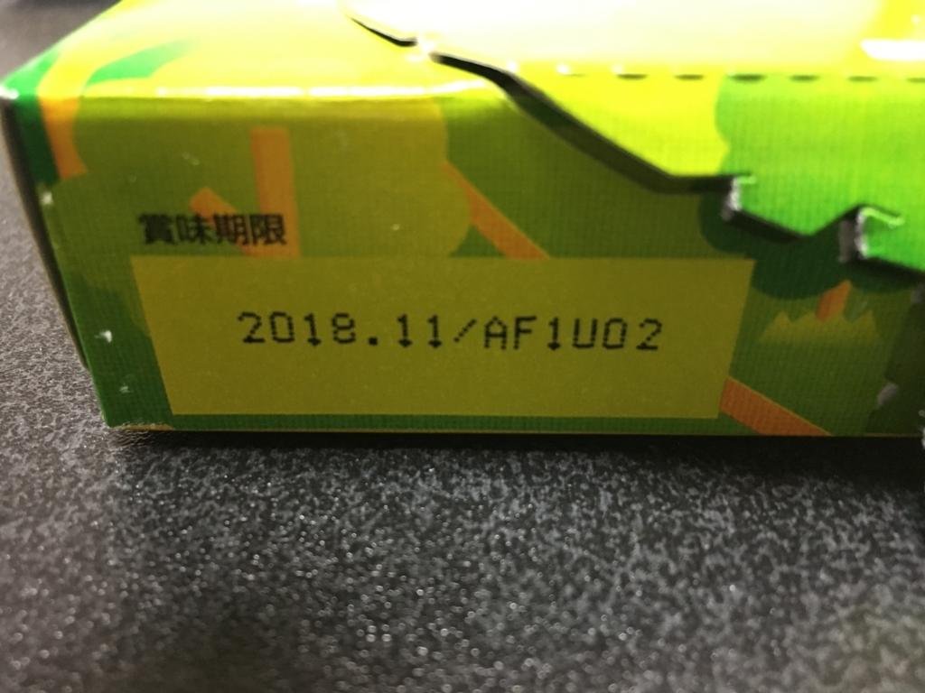 f:id:otasuke0411:20180205222828j:plain