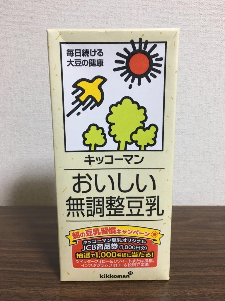 f:id:otasuke0411:20180211151426j:plain