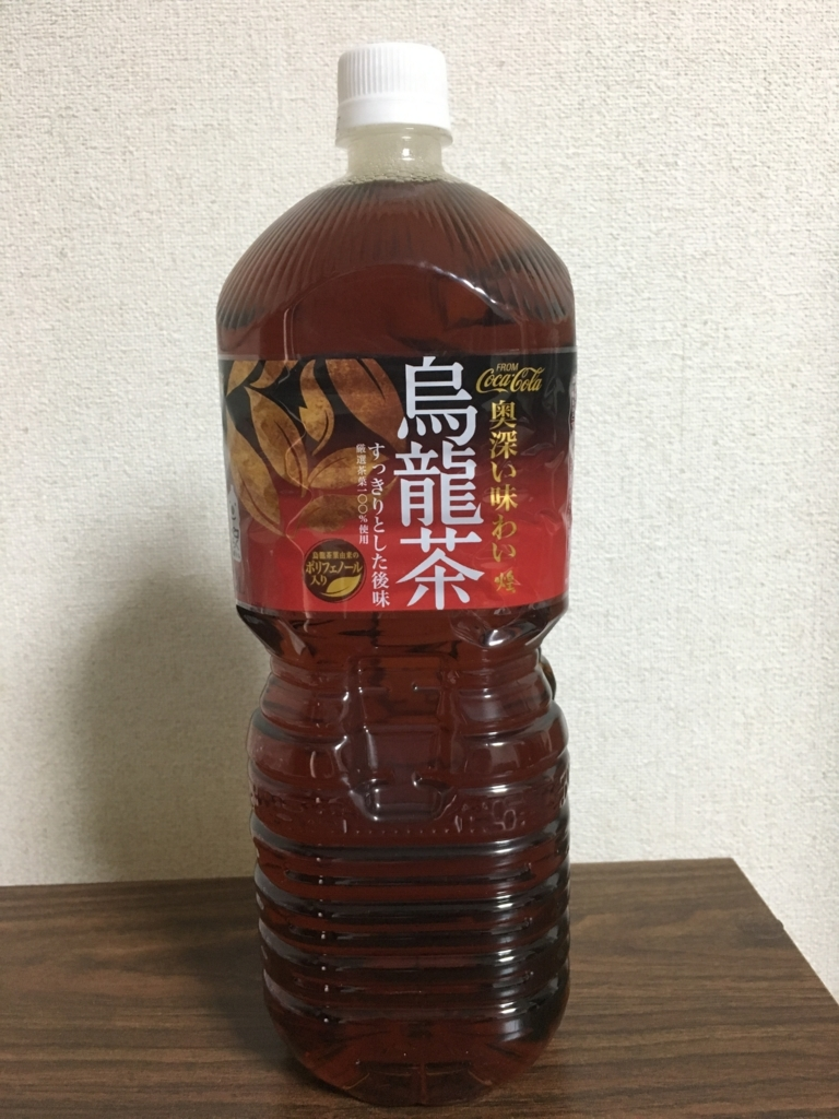 f:id:otasuke0411:20180211171310j:plain