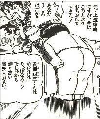f:id:otasuke0411:20180228210852j:plain