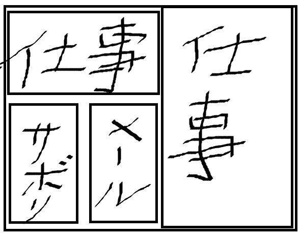 f:id:otasuke0411:20180307220303p:plain