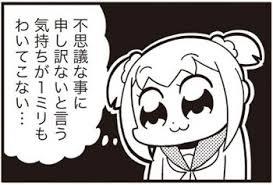 f:id:otasuke0411:20180307232234j:plain