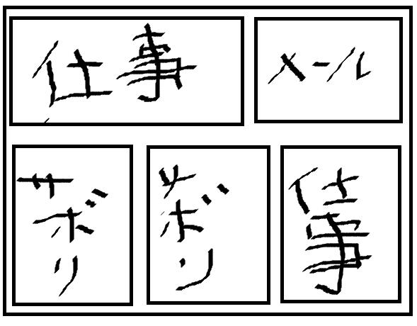 f:id:otasuke0411:20180307233124p:plain