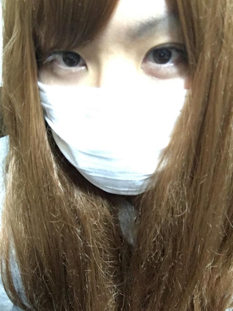 f:id:otasuke0411:20180311224403j:plain