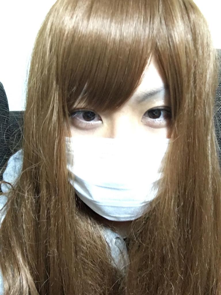 f:id:otasuke0411:20180311224514j:plain