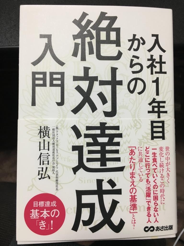 f:id:otasuke0411:20180322215725j:plain