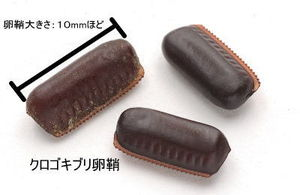 f:id:otasuke0411:20180414162933j:plain