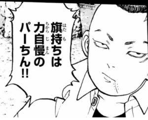 f:id:otasuke0411:20180701210542j:plain