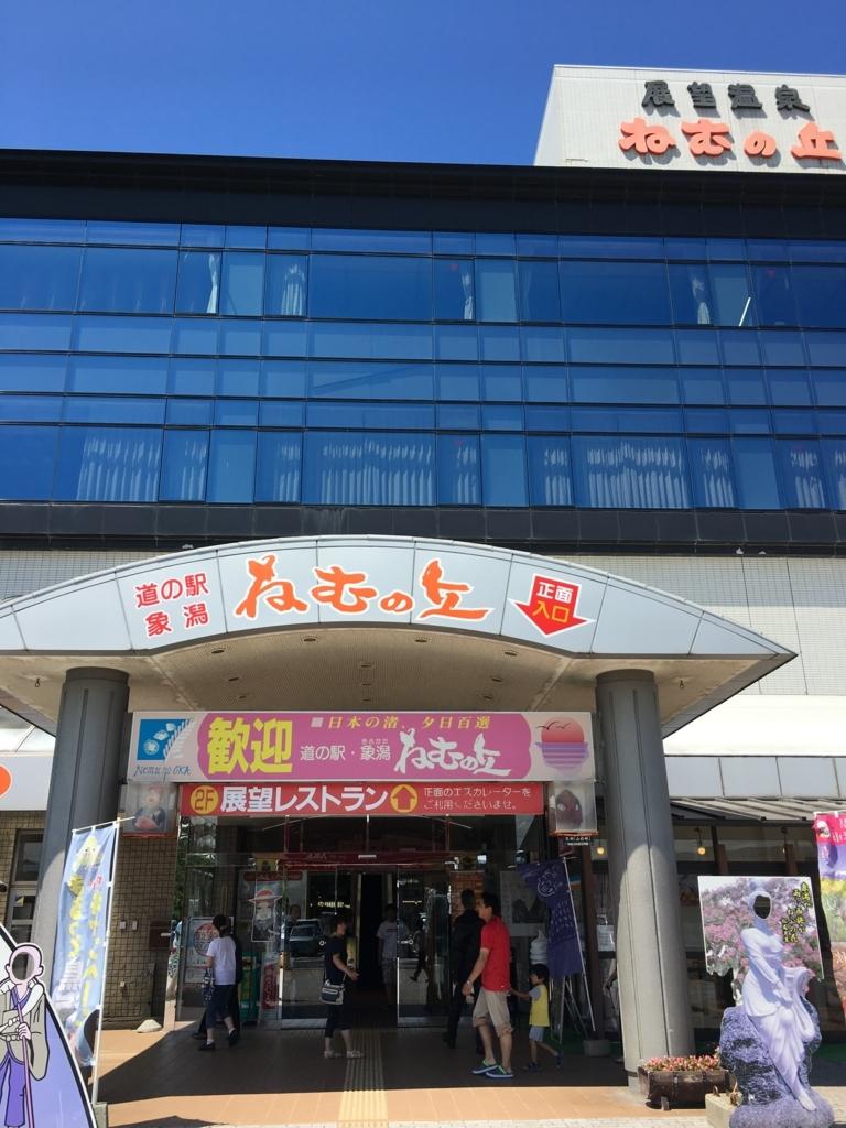 f:id:otasuke0411:20180827212057j:plain