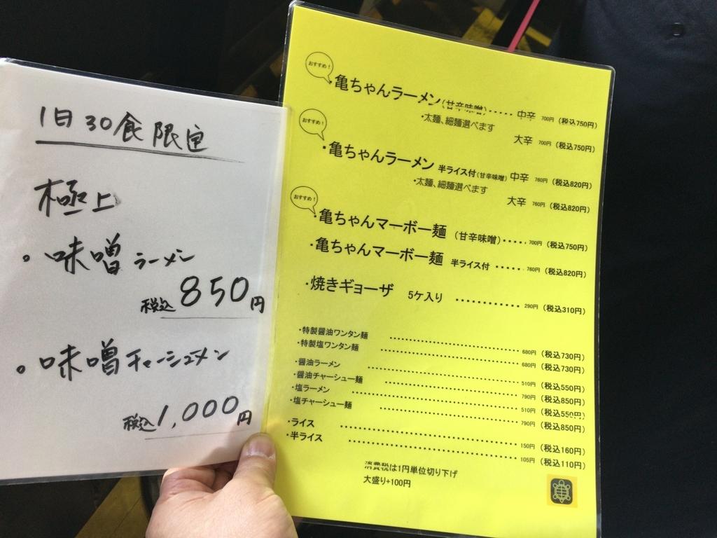 f:id:otasuke0411:20180829191840j:plain