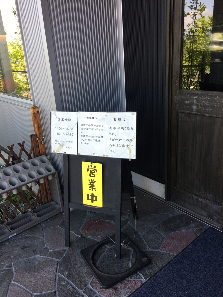 f:id:otasuke0411:20180829195815j:plain