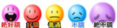 f:id:otasuke0411:20180830174731j:plain